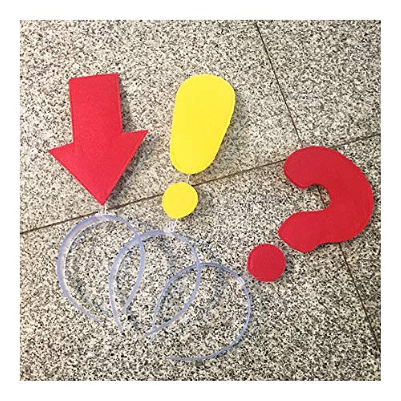 冒険者とげビーズHONGYANG ファニー販売かわいい疑問符記号カチューシャ楽しいパーティーの小道具ヘアピンパーソナリティヘッドバンドクリエイティブヘアピン男性と女性 (Color : Red, スタイル : Exclamation mark)