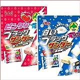 北海道限定 有楽製菓 ピンクなブラックサンダー&白いブラックサンダー セット(1袋 12個入り/各1袋入り)