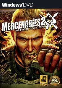 マーセナリーズ2: ワールド イン フレームス 完全日本語版