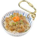 食品サンプル屋さんのキーホルダー(納豆ごはん)【食品サンプル キーホルダー 雑貨 食べ物 日本 料理 海外 土産 プレゼント】