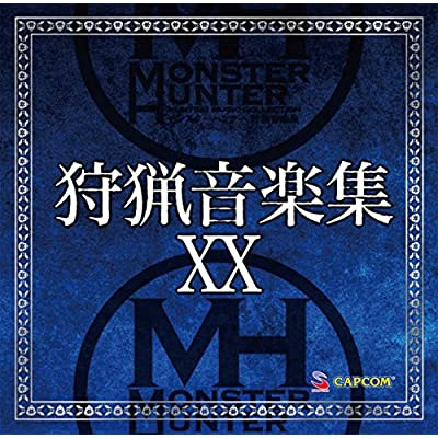 英雄の証 〜 MHXXver.
