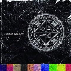 ストレイテナー「Toneless Twilight」のジャケット画像
