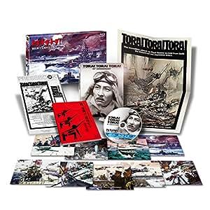 トラ・トラ・トラ! 製作四十五周年記念版 アルティメット・ブルーレイBOX (1,000セット完全数量限定) [Blu-ray]