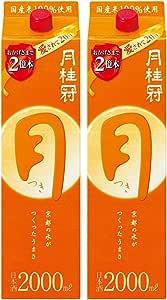 月桂冠 定番酒つきパック [ 日本酒 京都府 2000ml×2本 ]
