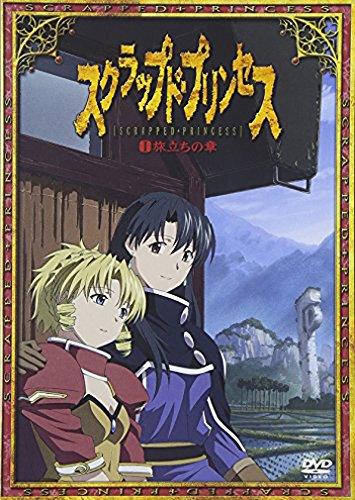 スクラップド・プリンセス(1) [DVD]