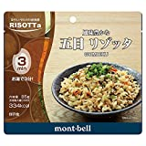 mont-bell mont-bell(モンベル) 五目 リゾッタ 10食セット