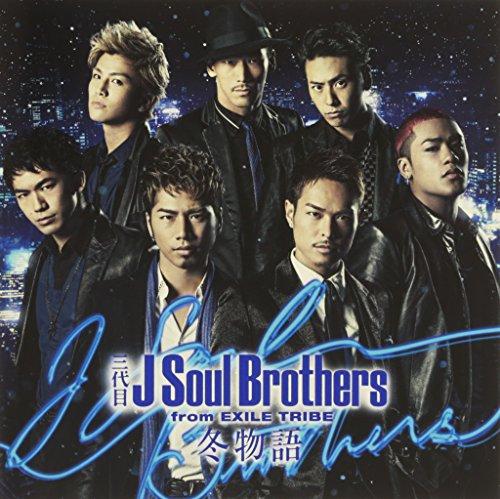 冬物語 (CD+DVD)