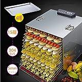 食品乾燥機 15層 ドライフルーツ 野菜ドライヤー 大容量 LCDタッチパネル 業務用 家庭用