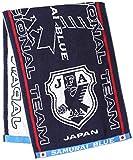(Jリーグエンタープライズ)J.LEAGUE ENTERPRISE サッカー 日本代表 スポーツタオル