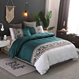 Quilt Cover with Zipper Closure Solid Color Green Duvet Cover Set 3pcs Double Size Bedding Set Simple Luxury Duvet Cover, 210