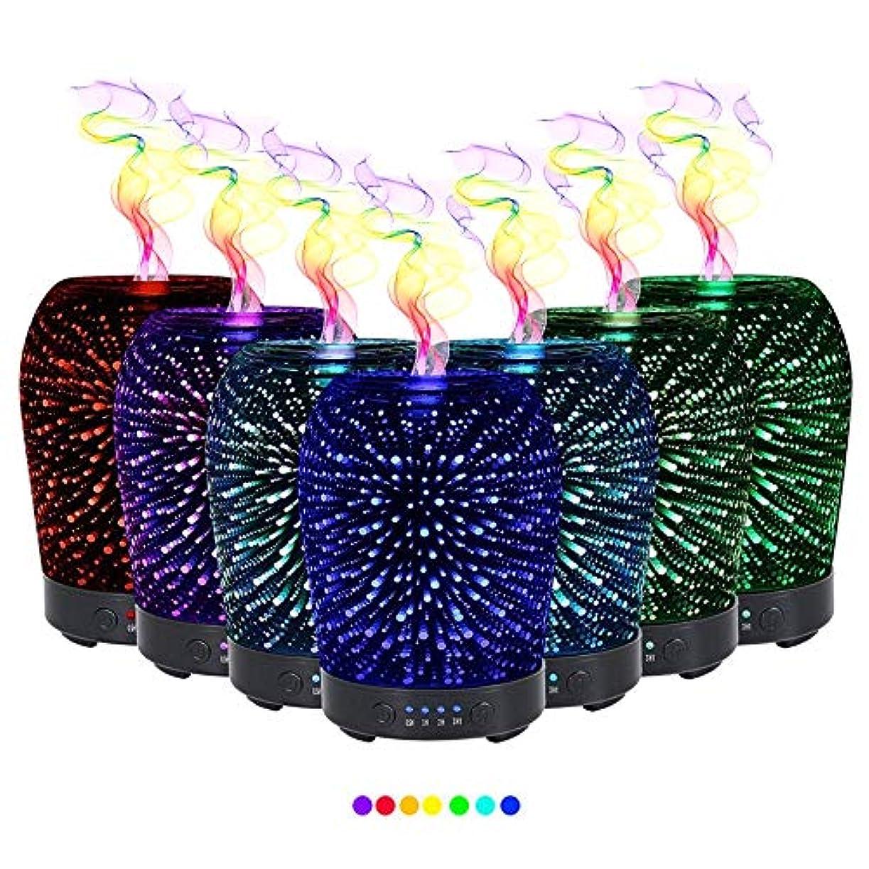 意識的かけがえのないグラスエッセンシャルオイル用ディフューザー (100ml)-クリエイティブガラスゴージャスな花火アロマ加湿器7色変更 LED ライト & 4 タイマー設定、水なしオートシャットオフ