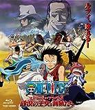 ワンピース エピソード オブ アラバスタ 砂漠の王女と海賊たち [Blu-ray]