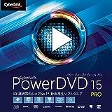 PowerDVD 15 Pro  [ダウンロード]