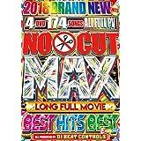 【e-BMS独占】 No Cut☆Max☆Long Full Movie Best Hits Best - DJ Beat Controls 【4枚組】【正規品】 2018 NEW!ぜんぶ観れるMAXフルPV!神のベスト・ヒット・ベスト!