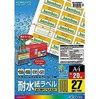コクヨ カラーレーザー カラーコピー 耐水 ラベル 27面 20枚 LBP-WP6927N Japan