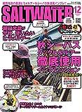 SALTWATER(ソルトウォーター) 2016年12月号 (2016-10-28) [雑誌]