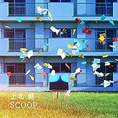 SCOOP(DVD付初回限定盤)