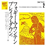 107 SONG BOOK VOL.2 フォギー・マウンテン・ブレイク・ダウン。5弦バンジョー・ワーク・ショップ編