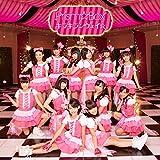 キラキランウェイ☆ / Prism☆Box