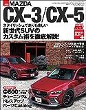 ハイハ?ーレフ? SPORTS PLUS Vol.001 マツタ?CX-3/CX-5