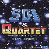 SDI&カルテット~SEGA SYSTEM 16 COLLECTION~オリジナル サウンドトラック