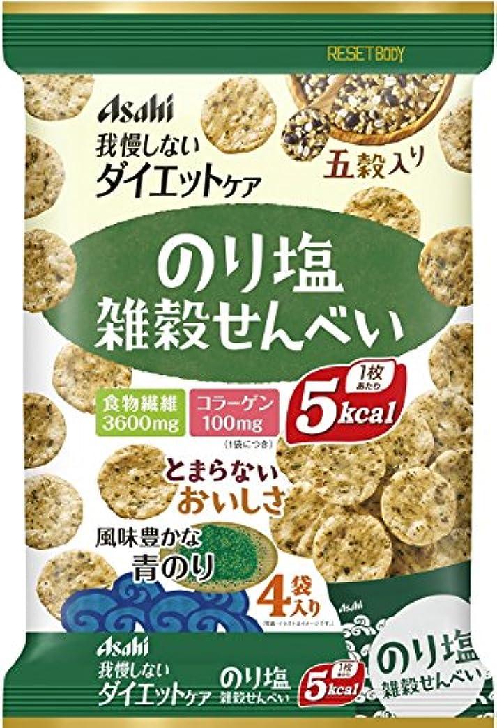 ぼかし再生可能税金リセットボディ 雑穀せんべい のり塩味 88g(22g×4袋)