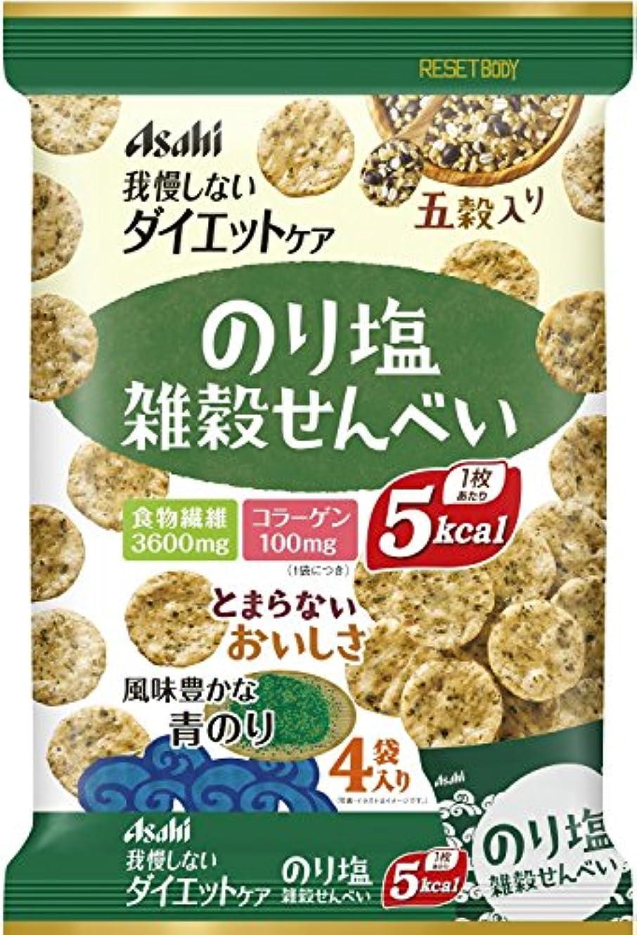 ラフト感じる勘違いするリセットボディ 雑穀せんべい のり塩味 88g(22g×4袋)