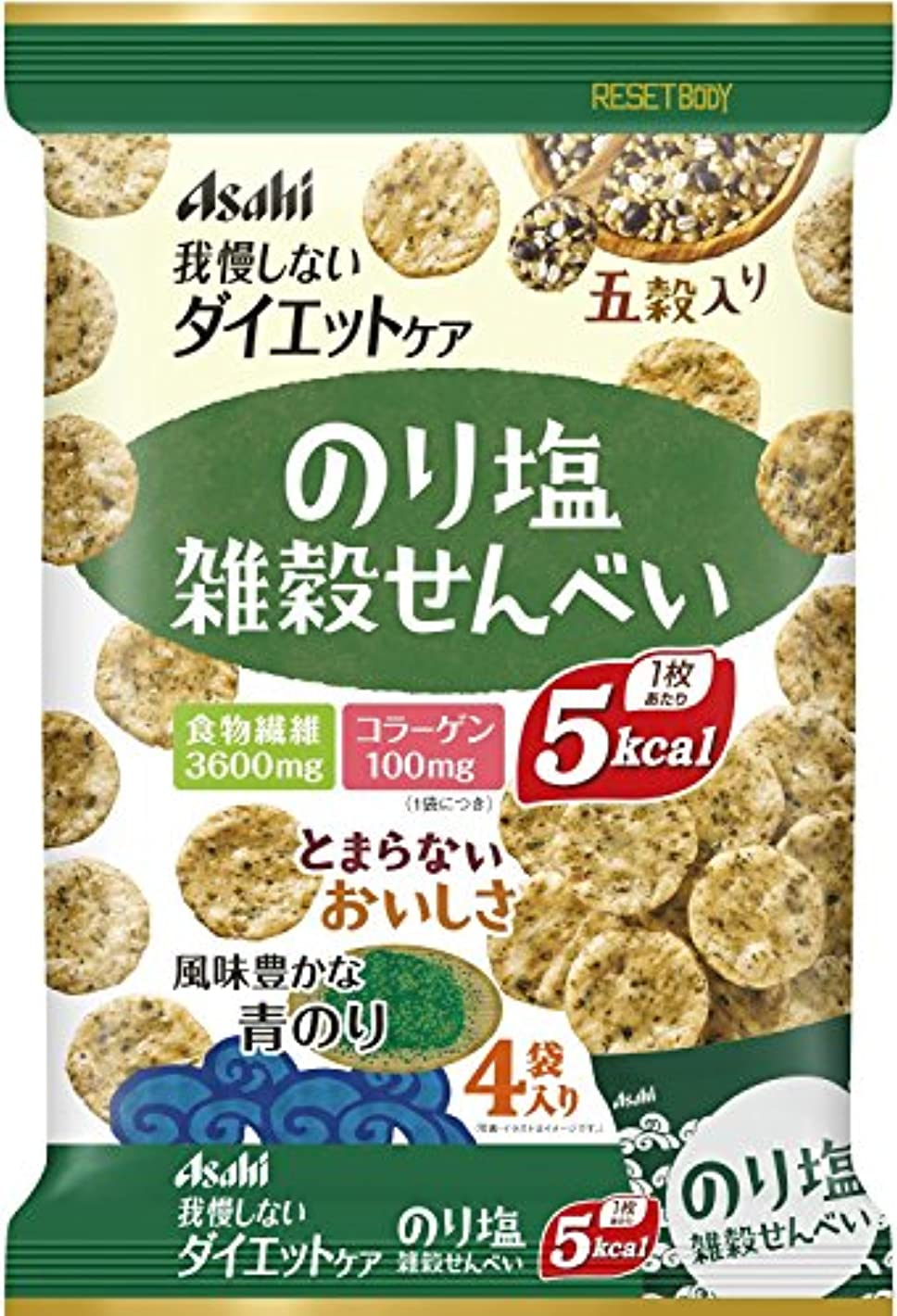 日没コート引用リセットボディ 雑穀せんべい のり塩味 88g(22g×4袋)