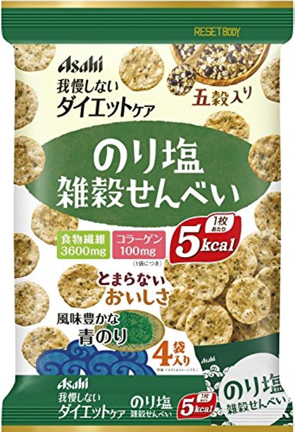 ナイトスポット名前でリセットボディ 雑穀せんべい のり塩味 88g(22g×4袋)