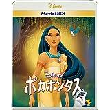 ポカホンタス MovieNEX [ブルーレイ+DVD+デジタルコピー+MovieNEXワールド] [Blu-ray]