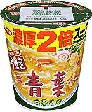 サッポロ一番 名店の味 青葉 中野本店 中華そば 今限定濃厚2倍スープ 96g×12個