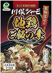 川俣シャモ 地鶏ご飯の素 2合用 270g