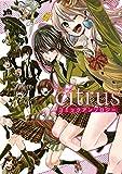 citrus コミックアンソロジー / アンソロジー のシリーズ情報を見る