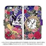 Qua phone KYV37 手帳型 ケース [デザイン:7.いばら姫] 童話 キュアフォン スマホ カバー