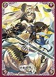 ミリオンアーサーTCG オフィシャルカードスリーブ 【北方の戦乙女】 特異型シグルーン (MAS-006)