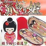 My Vision 爪切り姫 専用ケース 爪やすり はさみ 毛抜き ギフト かわいい MV-JP-S6182