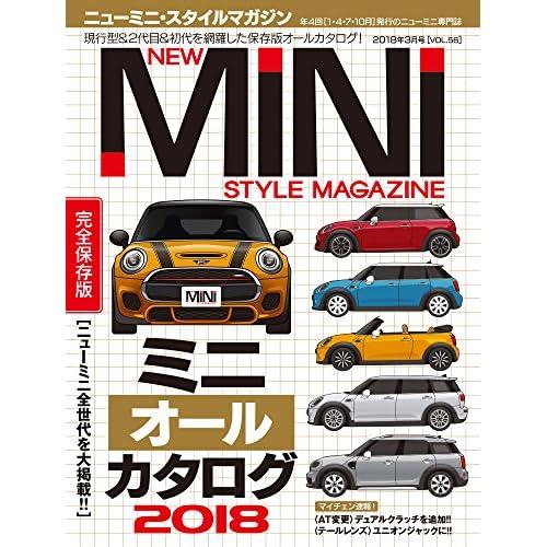 NEW MINI STYLE MAGAZINE 2018年3月号 VOL.56