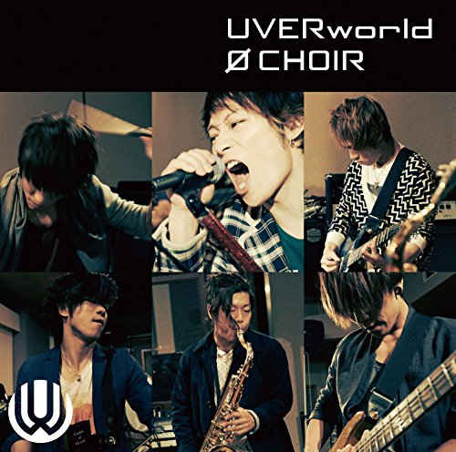 【THE SONG/UVERworld】ドキュメンタリー映画「THE SONG」主題歌!歌詞&動画もの画像