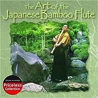 Art of the Japanese Bamboo Flute