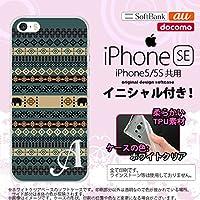 iPhone SE スマホケース ケース アイフォン SE ソフトケース イニシャル エスニックゾウ 青 nk-ise-tp1573ini C