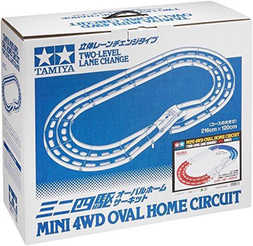 ミニ四駆限定シリーズ オーバルホーム立体レーンチェンジ (トリコロール) 94893