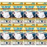 【セット品】三次元 高密着マスク ふつうサイズ 5枚入 PM2.5対応 (8個)