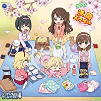 THE IDOLM@STER CINDERELLA GIRLS LITTLE STARS! キラッ! 満開スマイル