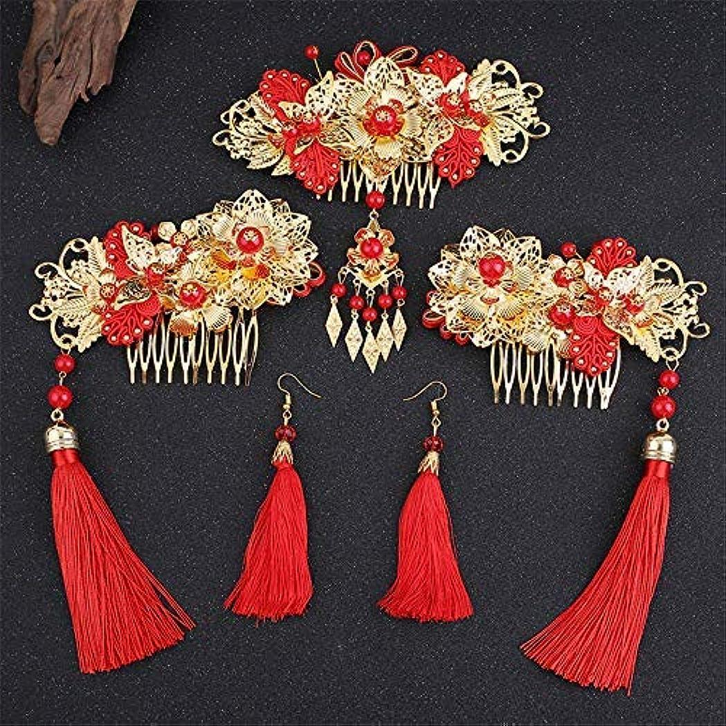 防水負シーサイドWedding Classical Traditional Chinese Wedding Bride Hair Accessory With Combs wedding accessories [並行輸入品]