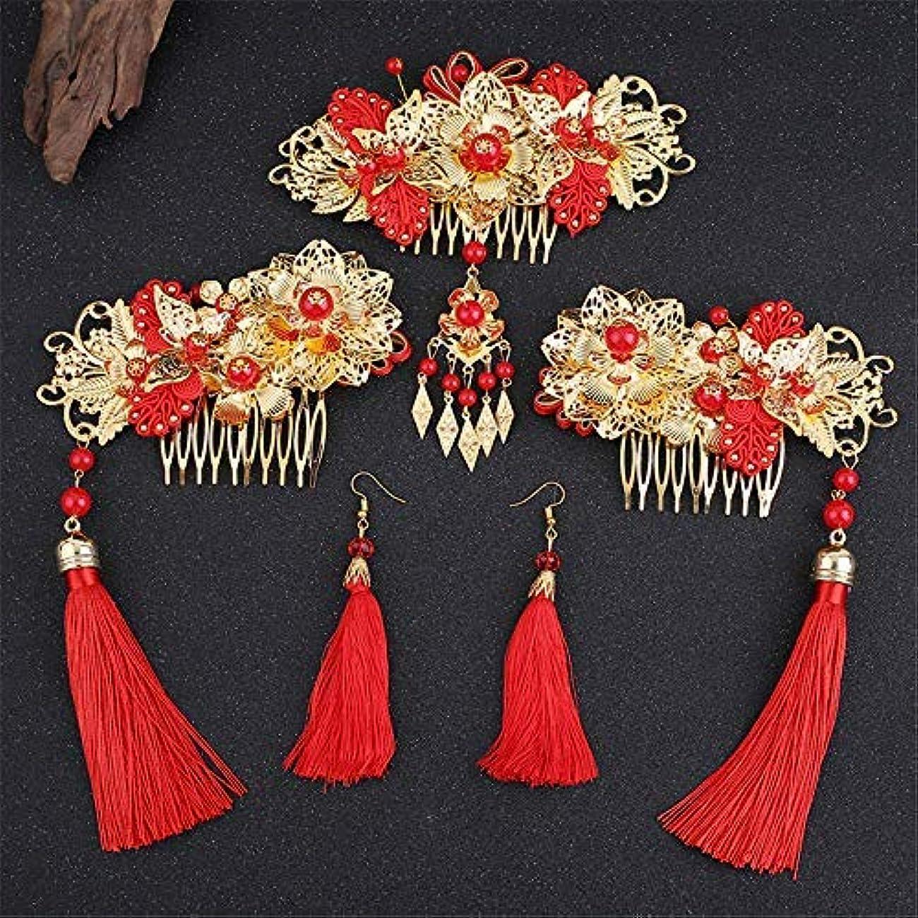 不倫前方へ霧Wedding Classical Traditional Chinese Wedding Bride Hair Accessory With Combs wedding accessories [並行輸入品]