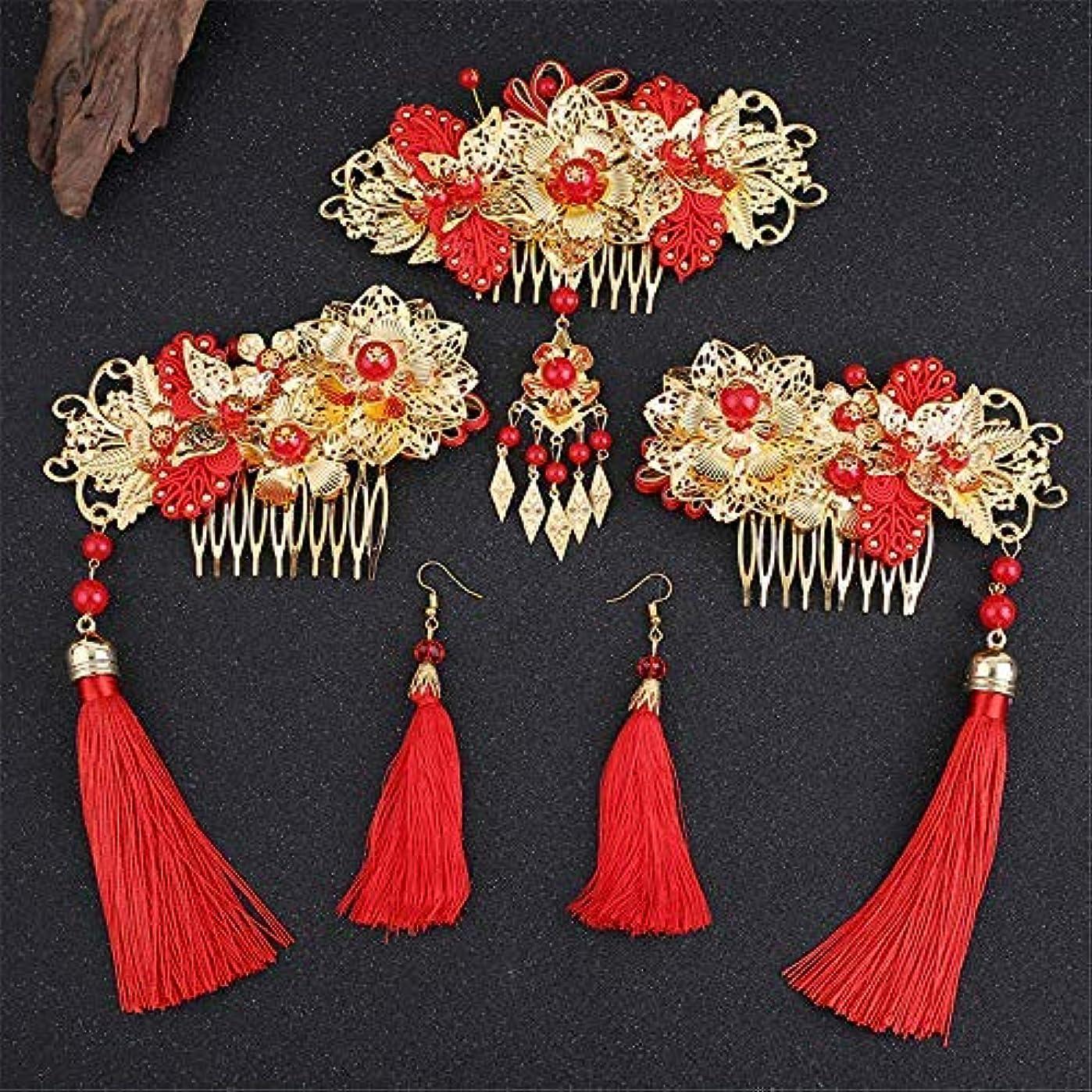 受付草ブースWedding Classical Traditional Chinese Wedding Bride Hair Accessory With Combs wedding accessories [並行輸入品]
