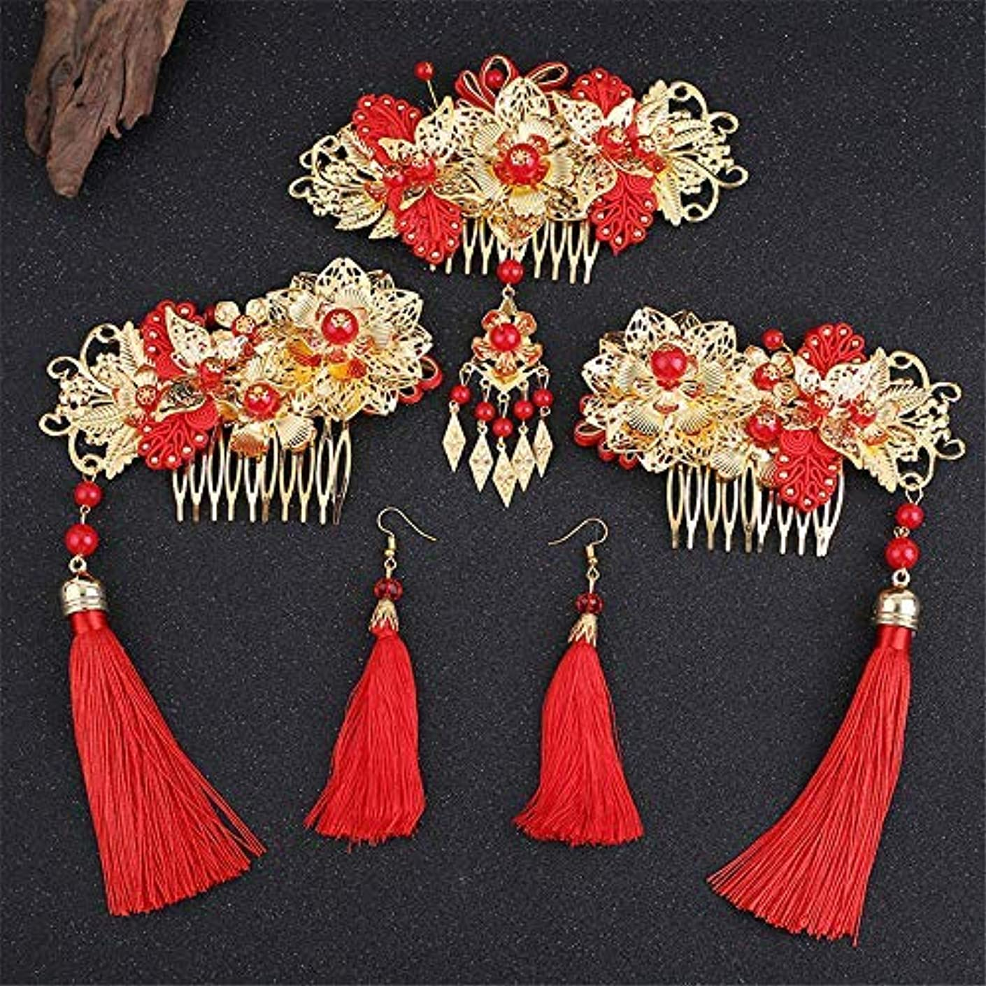 完全に垂直くぼみWedding Classical Traditional Chinese Wedding Bride Hair Accessory With Combs wedding accessories [並行輸入品]