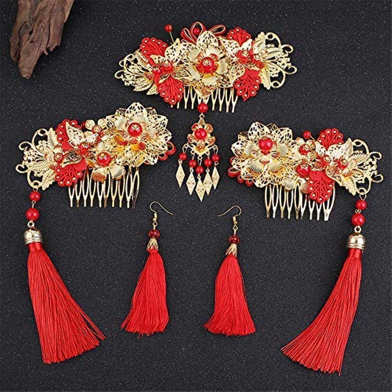 日焼け特権的テロWedding Classical Traditional Chinese Wedding Bride Hair Accessory With Combs wedding accessories [並行輸入品]