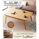 天然木オーク材 北欧デザインこたつテーブル 【Trukko】トルッコ/長方形(105×75) オーク