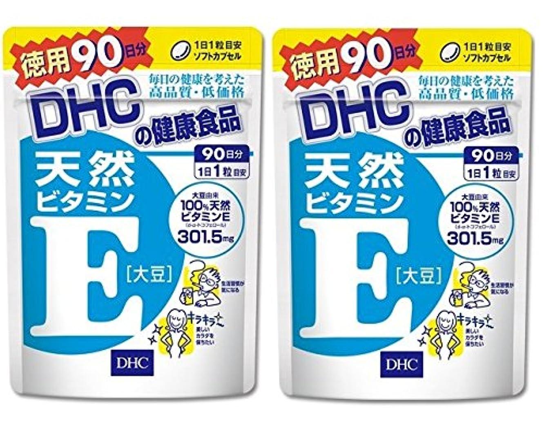 コイルむちゃくちゃ製造業【2個セット】DHC 天然ビタミンE[大豆] 徳用90日分